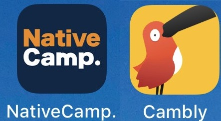 ネイティブキャンプとCamblyの違い